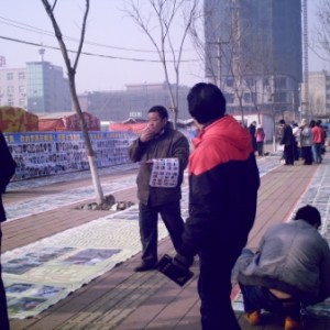 In the street of Changzhou city, Heibei Province.