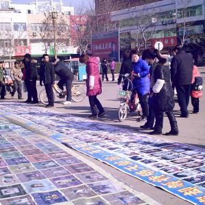 Photo exhibition in Yanggu Square