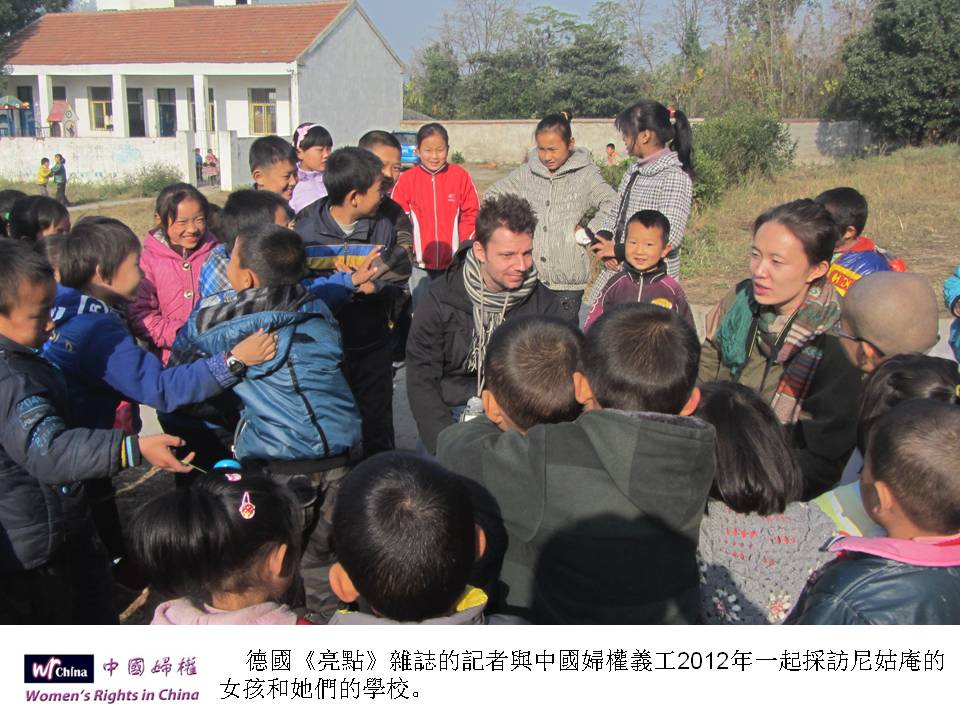 women s rights in china [3] news organizations and human rights groups frequently reported human   women and couples in china who want to have children are still.