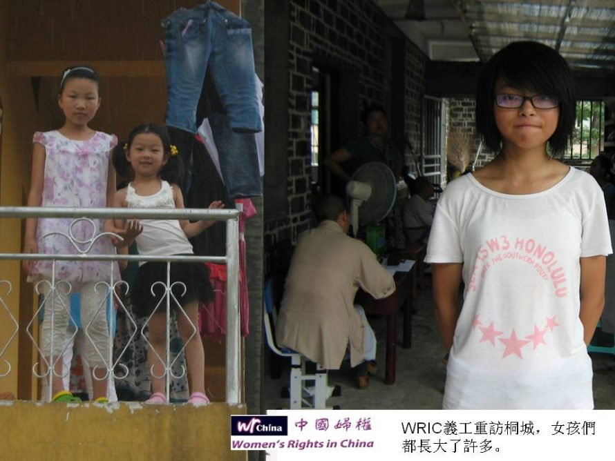 women s rights in china Role of women in china  (men and women) believe that a woman's place is in the home, according to a survey by all-china women's federation (acwf) .