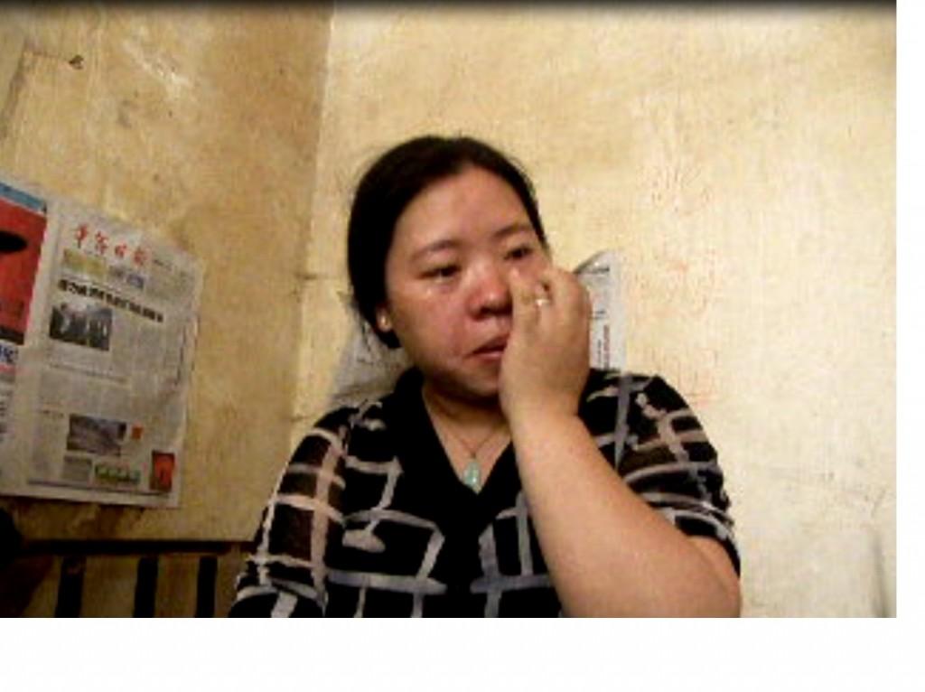 Gu, Guangyan a