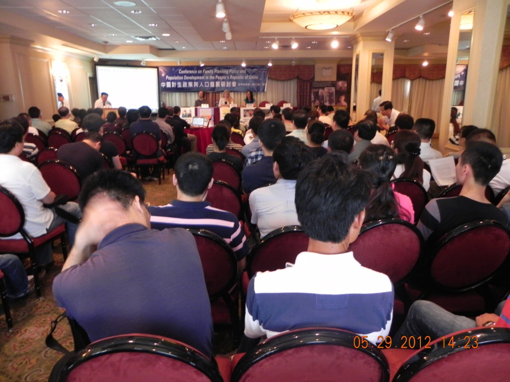 Organized Conference4